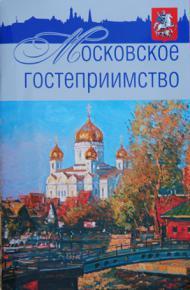 Ярослав Зяблов. каталог выставки